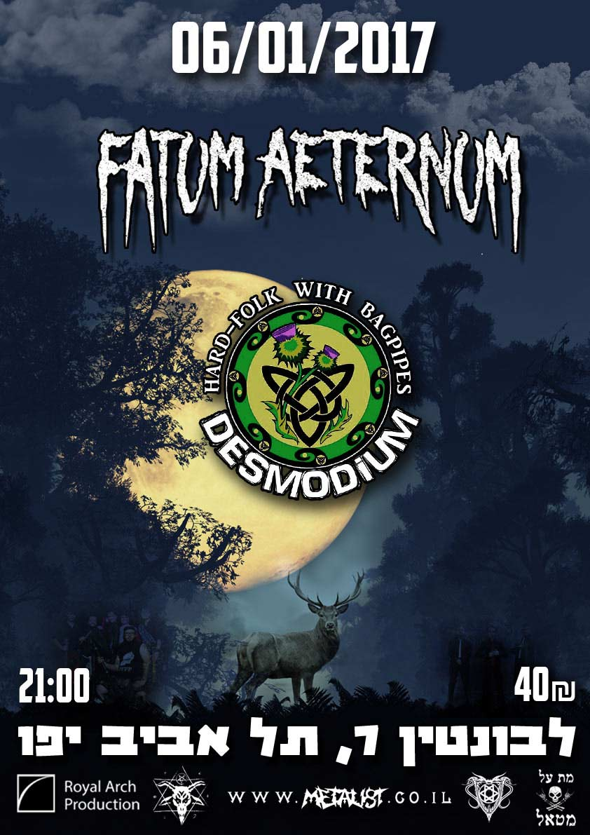 Desmodium & Fatum Aeternum rock bands are kicking off the first weekend of 2017!